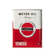 Huile Moteur Ipone Heritage 10W50 100% synthèse
